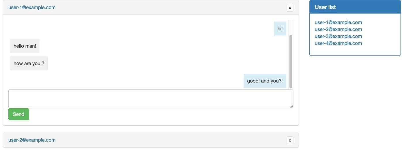 rails-chat-application-screenshot-1